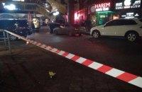 В Киеве в холл развлекательного заведения бросили взрывпакет