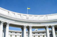 Осужденным в Греции украинцам могут уменьшить срок заключения, - МИД