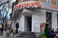В Одессе уволили продавщицу, которая оскорбляла украиноязычных покупателей