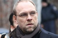Суд закрив кримінальну справу проти Власенка