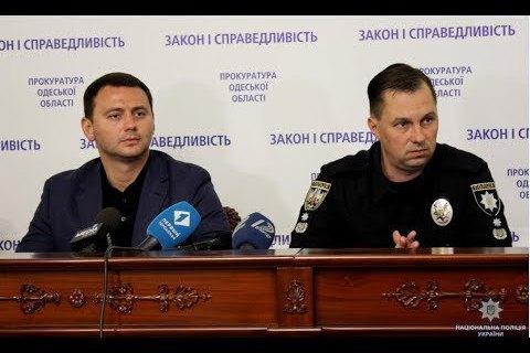 Напади на активістів в Одесі організували з метою дестабілізації ситуації, - прокурор області