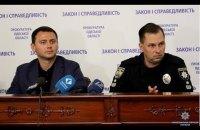 Нападения на активистов в Одессе организовали с целью дестабилизации ситуации, - прокурор области