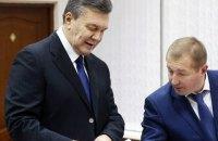 САП и НАБУ передали дела в отношении Януковича в Госбюро расследований