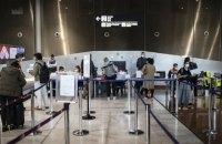 Франція посилює правила в'їзду для українців з 11 жовтня, а Британія визнала українські сертифікати