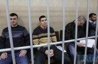 Суд продлил арест экс-беркутовцам, обвиняемым в расстреле активистов Майдана
