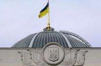 Рада хочет вводить санкции
