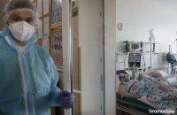 За добу в Україні зафіксували 15 125 випадків ковіду, найбільше з квітня