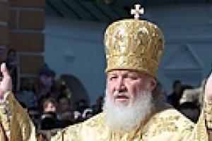 Патриарх Кирилл правит Божественную литургию