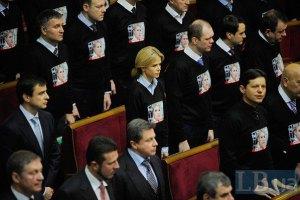 Оппозиция пришла на заседания парламента в свитерах с портретом Тимошенко