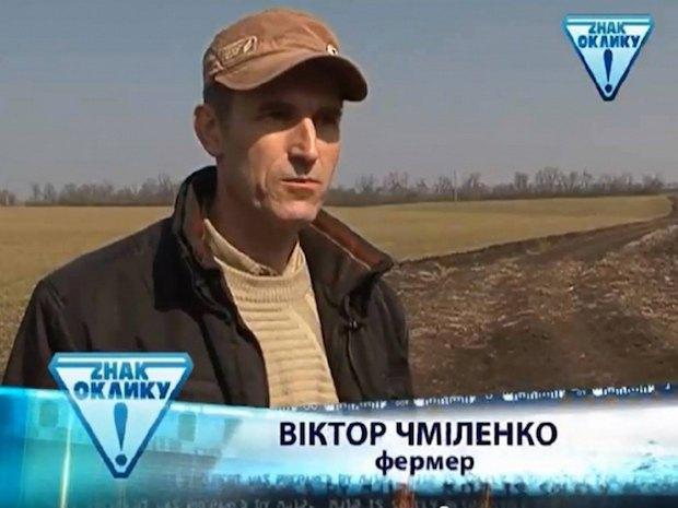 Виктор Чмиленко
