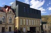 Госархстройинспекция разрешила ввести в эксплуатацию Театр на Подоле