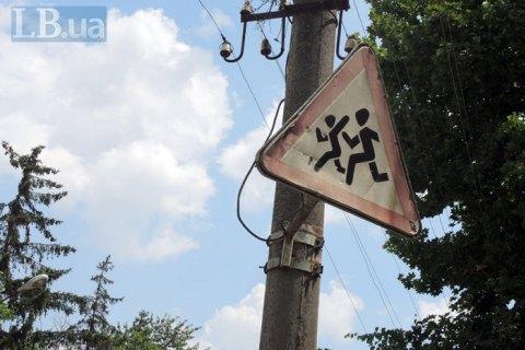 Прокуратура Киева через суд требует обезопасить участки дорог возле школ и детсадов