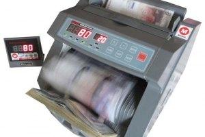НБУ пытается увеличить объем предложения валюты