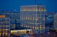 Россия не признала победу Ощадбанка в международном арбитраже