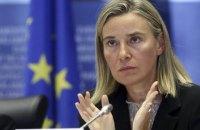 Могерини о планах Украины вступить в ЕС: Я не комментирую то, что будет в 2024 году
