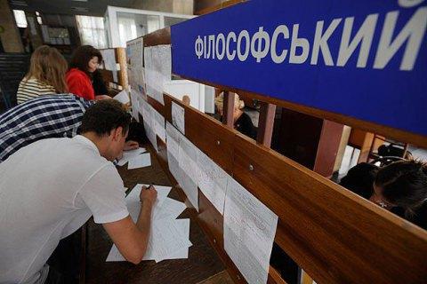 http://ukr.lb.ua/society/2019/05/01/425844_topi_chomu_mozhna_doviryati.html