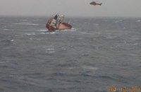 В Эгейском море потерпело крушение судно с украинцами, экипаж спасли (обновлено)