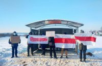 Білоруси сьогодні об'єднуються у ланцюги солідарності з політв'язнями