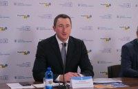 Алексей Чернышов: для успешного завершения реформы децентрализации определены шесть главных задач