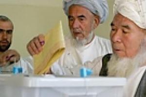 ЦИК Афганистана ведет расследование по итогам голосования на выборах