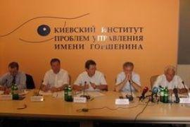 Украина может стать независимой от российского газа через 5 лет
