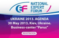 "Online broadcast of the Expert Forum ""Ukraine-2013. Agenda"". Panel ""Domestic politics. New political season"""