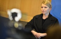 """Тимошенко створює штаб для боротьби з """"російськими окупантами"""""""