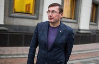 Подозреваемому в убийстве Ноздровской объявлено о подозрении, - Луценко