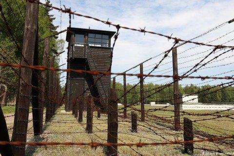 """У Німеччині судитимуть 94-річного екс-наглядача концтабору """"Штутгоф"""""""