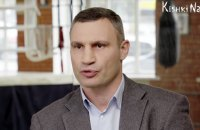 Новий випуск програми KishkiNa: гість - Віталій Кличко