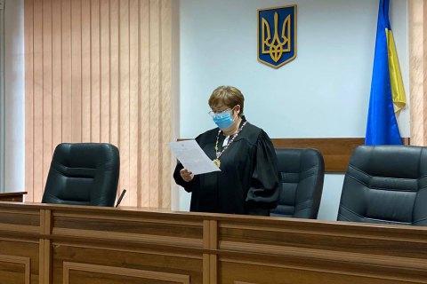 Суд сменил место домашнего ареста Стерненко (обновлено)