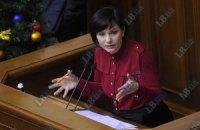 Ровенские врачи заставили регионалку говорить по-украински