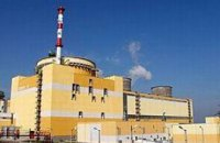 На Ривненской АЭС произошла авария: выброса радиации не было