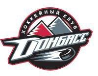 """""""Донбас"""" залишив вже третій хокеїст"""