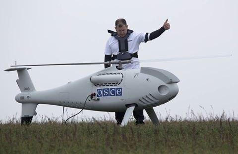 Бойовики збили безпілотник ОБСЄ на околиці Горлівки (оновлено)