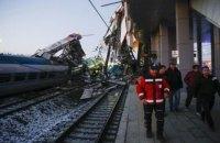В столице Турции столкнулись два поезда, есть погибшие