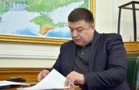 Глава НАПК направил в суд протоколы на Тупицкого