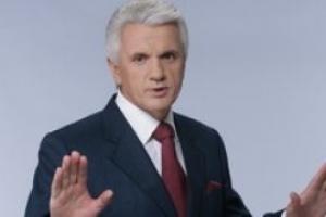 Литвин хочет, чтобы парламент занялся Бюджетом-2010