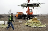 De Telegraaf: тайные эксперименты в Финляндии подтвердили вину России в катастрофе MH17