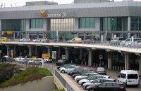 Аэропорт Будапешта на три часа закрывали из-за перегрева контейнера с иридием из России