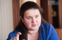 Маркарова раскритиковала бюджетные запросы Минэкономики