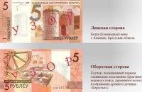 Беларусь проведет деноминацию рубля 10000 к 1
