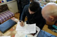 Прокуратура АР Крым задержала украинца, снимавшего ролики о сепаратизме