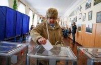 Явка на выборах в Кривом Роге составила 35%