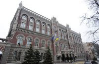 В НБУ советуют Азарову заняться получением кредита МВФ
