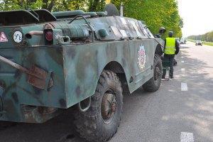 """Батальйон """"Дніпро"""" просить мешканців Донецької області допомогти інформацією про лідерів сепаратистів"""