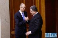 Порошенко предложил БПП сделать Яценюка премьером