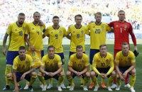 Шведи з перемоги над збірною Південної Кореї стартували на ЧС-2018