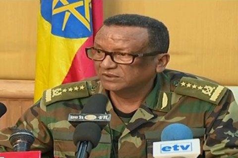 В Ефіопії під час спроби держперевороту вбили главу Генштабу і губернатора