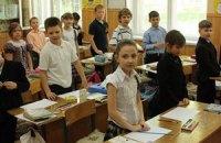 Вчителів молдовських шкіл зобов'язали виявляти сім'ї гастарбайтерів